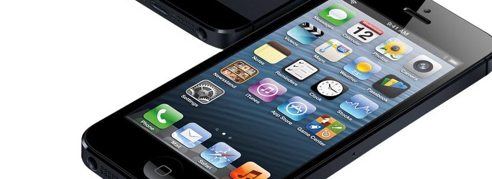 กู้้อมูล iphone