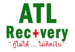 ศูนย์กู้ข้อมูล ATL