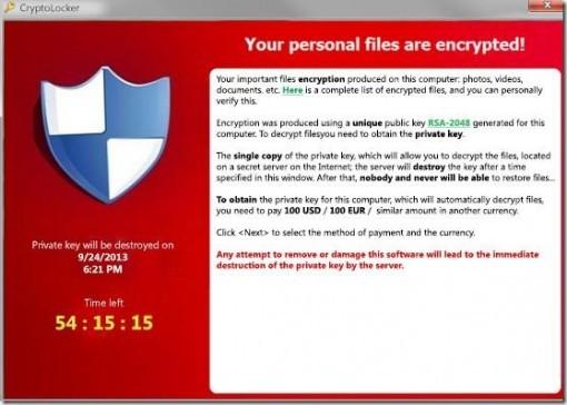 cryptolocker_ลบไวรัส