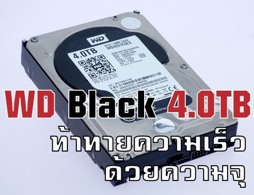 WD-Black-4TB-HDD_thumb
