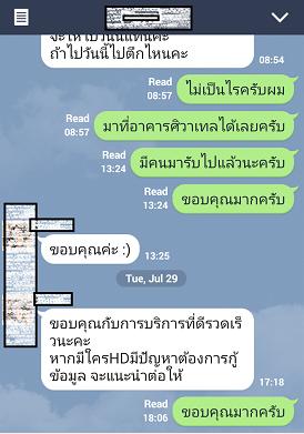 Screenshot_2014-08-14-23-20-37